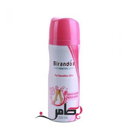 اسپری موبر Birandox برای پوستهای حساس